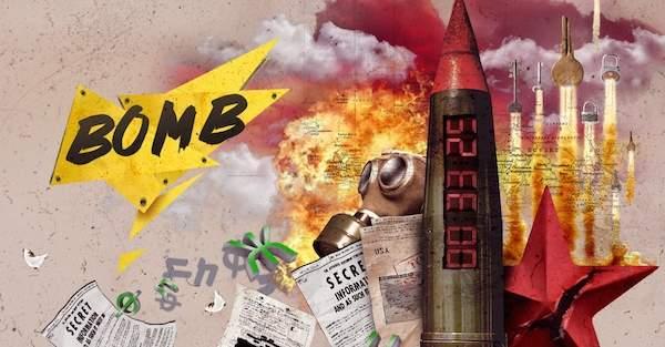 Ismerd meg a Bomba szobát!